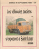 Saint Loup show in 1999 (picture 2)